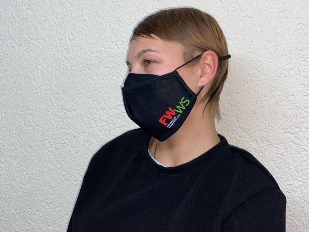 Juerg_Siegrist_Holding_AG_Stoffmaske_Sujet_Feuerwehr