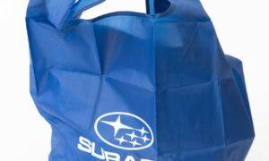 Juerg_Siegrist_Holding_AG_Falttasche mit Druck_Subaru
